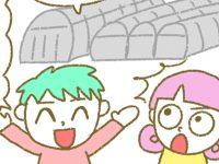 漫画「宮崎に移住した農家の嫁日記」【第159話】中古ハウスを見つける