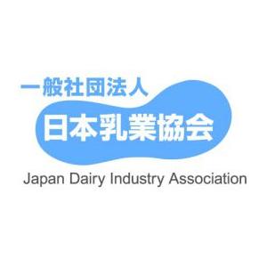 一般社団法人日本乳業協会