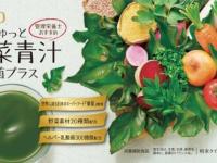 えがお『ぎゅぎゅっと活菜青汁 乳酸菌プラス』