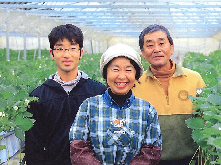 公益財団法人しまね農業振興公社