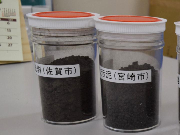 汚泥と肥料