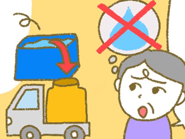 漫画「宮崎に移住した農家の嫁日記」【第161話】山の水と電気事情