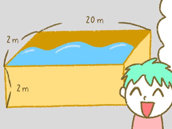 漫画「宮崎に移住した農家の嫁日記」【第166話】貯水槽の自作計画①