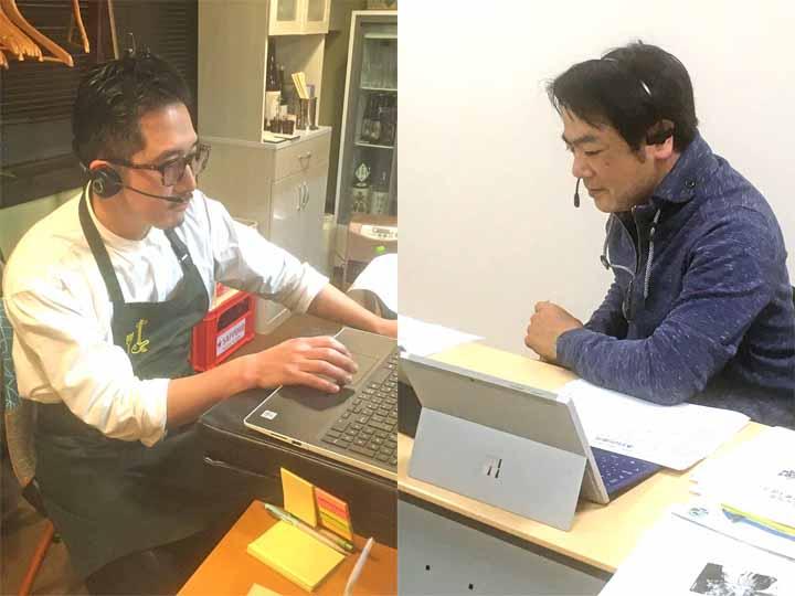 イベント中の岩沢さんと栗城さん。初めてのオンラインイベントに緊張しながらも存分に楽しんでいました