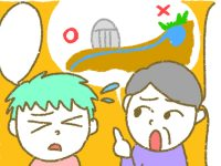 漫画「宮崎に移住した農家の嫁日記」【第163話】水脈はまず、下流の農家に相談を