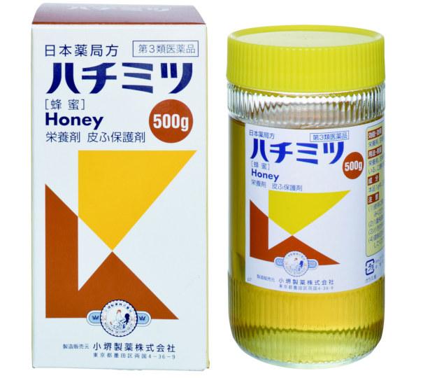 小堺製薬ハチミツ500g