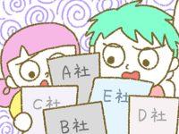 漫画「宮崎に移住した農家の嫁日記」【第169話】初めての雇用契約書作成
