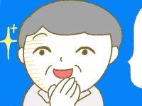 漫画「宮崎に移住した農家の嫁日記」【第172話】山移転に地元企業が出資?