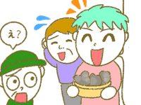 漫画「宮崎に移住した農家の嫁日記」【第170話】地元企業と農業生産法人設立?