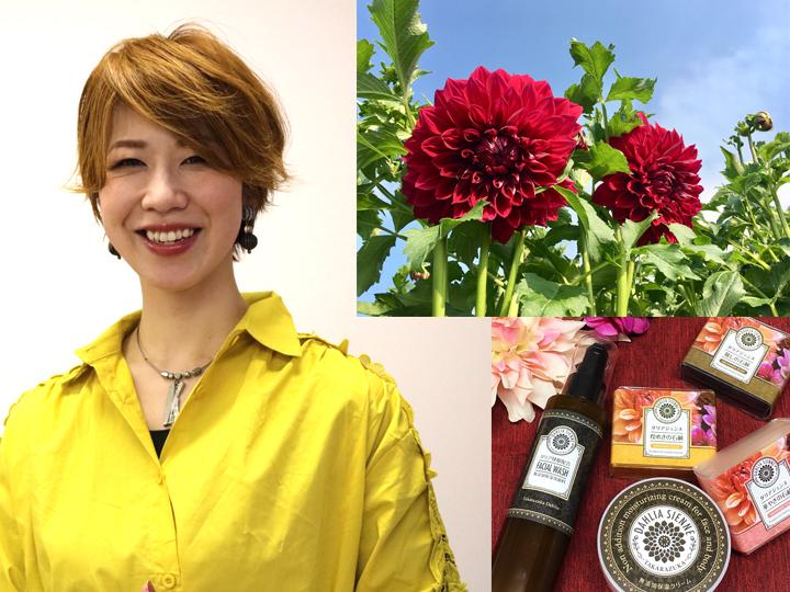 """宝塚男役から花農家に """"ダリアジェンヌ""""になった理由と地域活性への思い"""