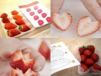 「苺サミット2021」  老舗フルーツパーラーの技を伝授、産地オリジナル品種紹介