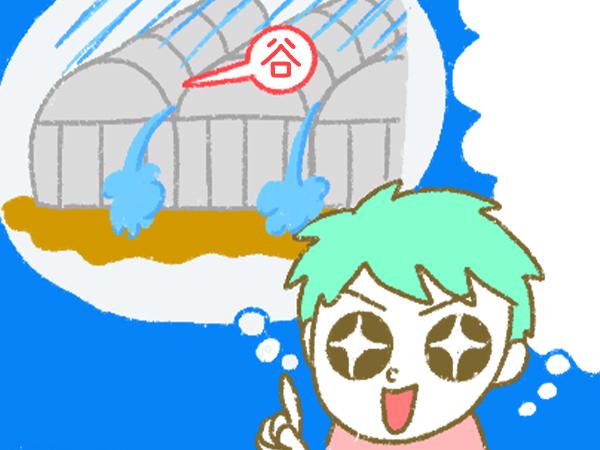 漫画「宮崎に移住した農家の嫁日記」【第167話】貯水槽の自作計画②
