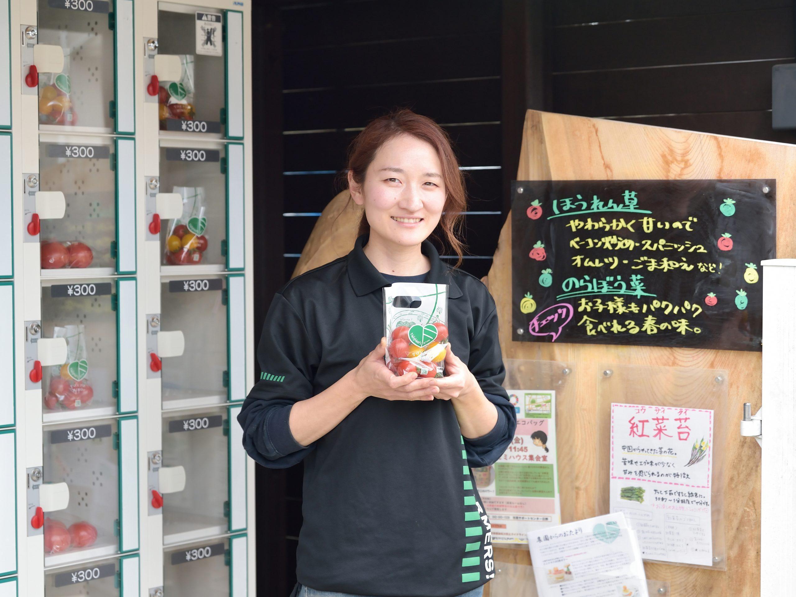 東京日野市で就農して3年目。地産地消、SDGsをキーワードに思い描く未来