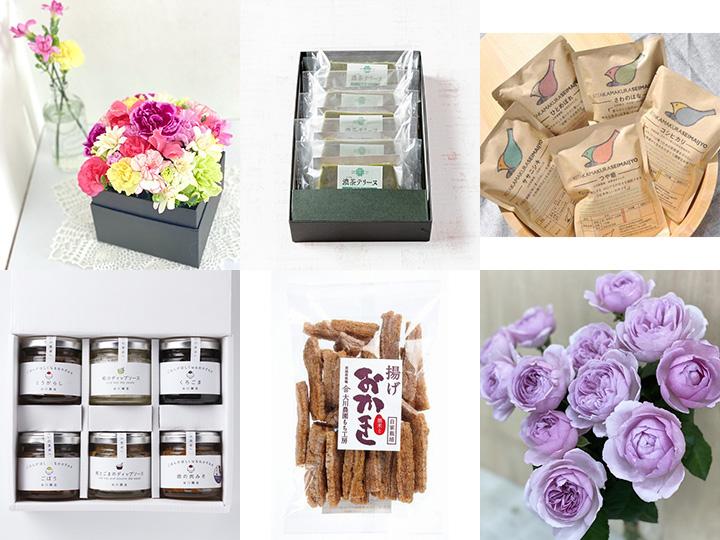 母の日プレゼントおすすめ6選 生産者こだわりの食べ物や花をご紹介!