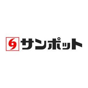 サンポット株式会社