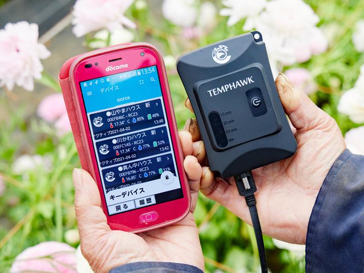長年の勘と経験を数字で表せる温湿度計デバイス。低コスト&安心の『TEMPHAWK(テンプホーク)』