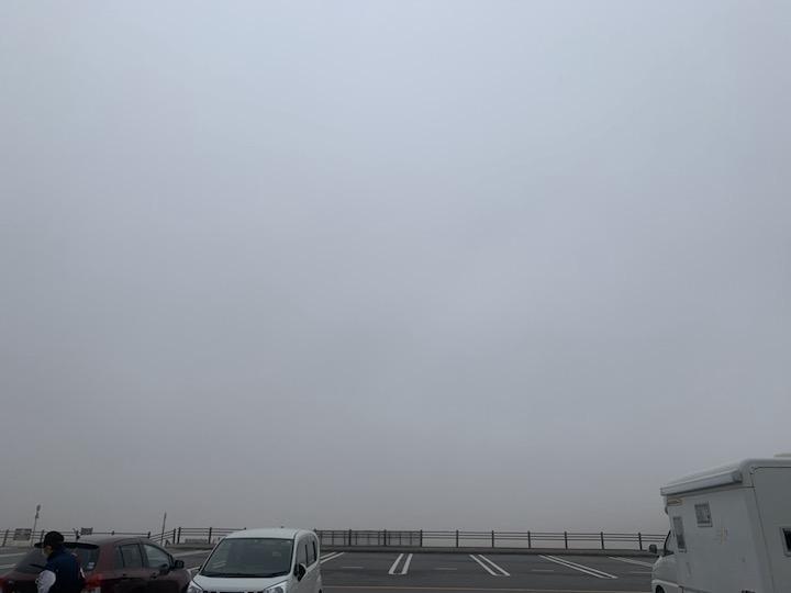 濃霧の草千里