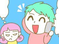 漫画「宮崎に移住した農家の嫁日記」【第175話】土地利用型の農業