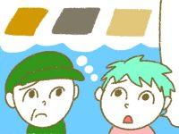 漫画「宮崎に移住した農家の嫁日記」【第179話】農地探し