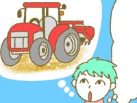 漫画「宮崎に移住した農家の嫁日記」【第177話】大型特殊と牽引免許