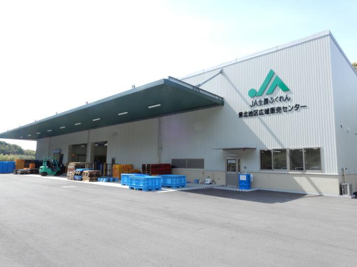 県北地区広域販売センター