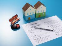 戸建てを売る流れは?戸建ての査定方法や売却のポイントなどを紹介!