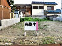 土地を売りたい人が押さえるべきポイントを紹介!土地売却の流れや費用は?