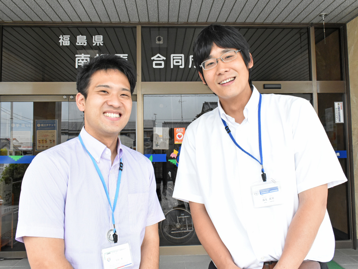 福島県相双農林事務所 技師
