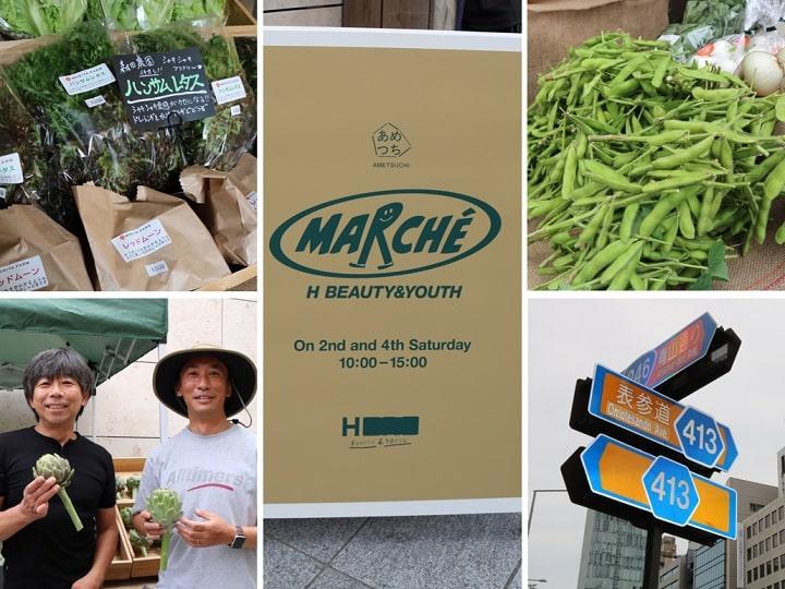 農業がファッションに進出! セレクトショップのマルシェで感じるサステナブルなライフスタイル