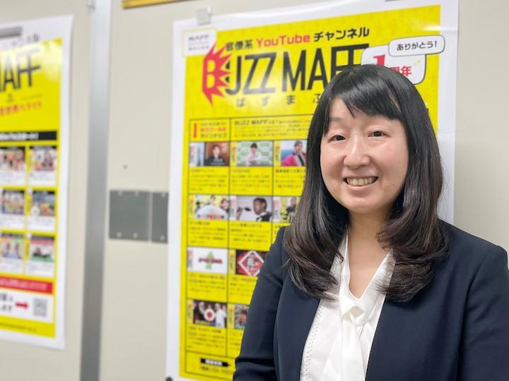 松本さんプロフィール写真