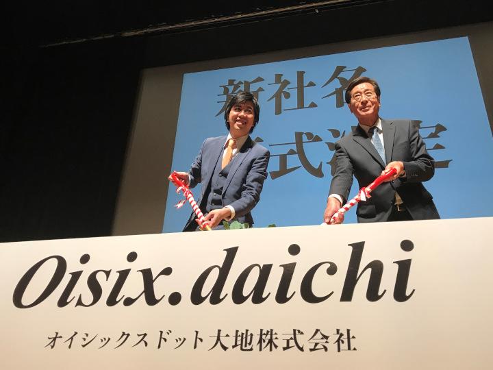 高島宏平さんと藤田和芳さん