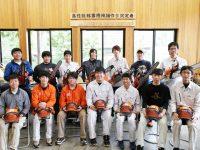 環境保全にも貢献する森の仕事。歴史ある「京都の林業」で活躍しませんか?【京都府立林業大学校】