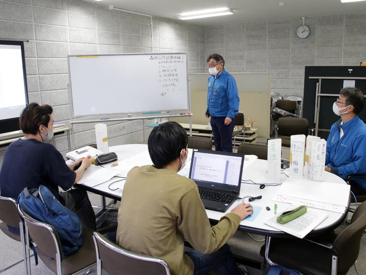 京都府立林業大学校