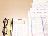 【土地売却の税金シミュレーション】1,000万円の土地を売った時の税金はいくら?