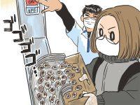 漫画【第12話】こだわりのエサを使うウズラ農家