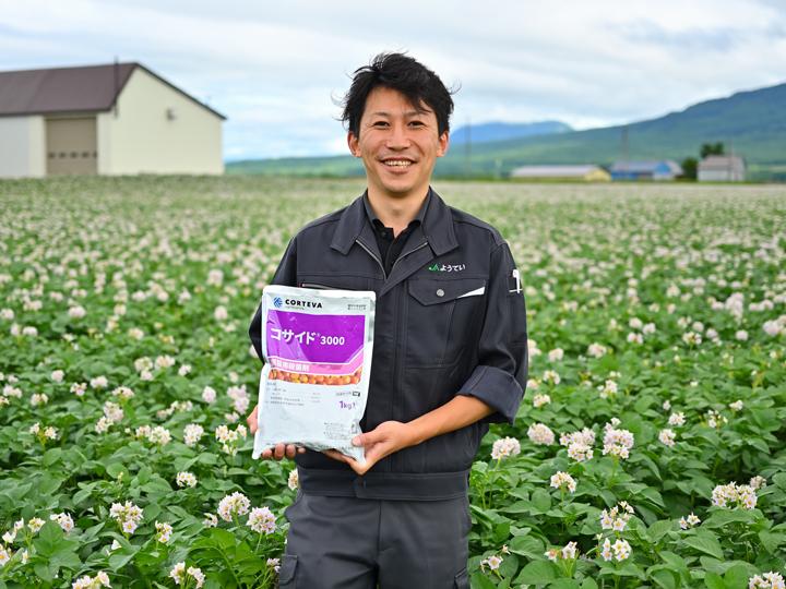 ジャガイモの軟腐病対策に! 安定した効果で農家が長年採用する銅殺菌剤『コサイド®3000』