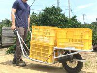 自前の手押し車を電動にアップデート⁈ 収穫と運搬を楽にする発明に迫る