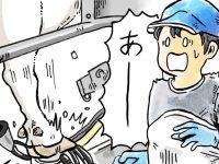 酪農漫画「うしだらけの日々」 第24話 直す人と壊す牛