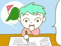漫画「宮崎に移住した農家の嫁日記」【第173話】山の事業計画書