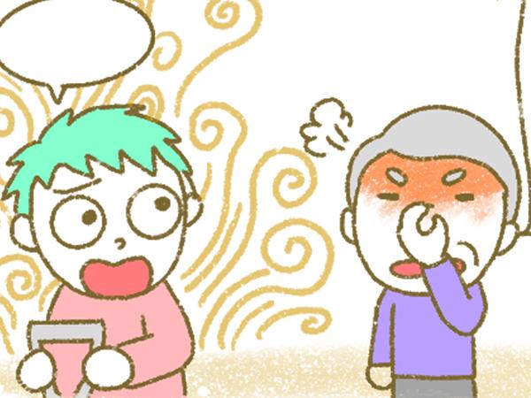 漫画「宮崎に移住した農家の嫁日記」【第182話】堆肥まきの気遣い