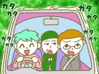 漫画「宮崎に移住した農家の嫁日記」【第174話】立地の悪すぎる山計画