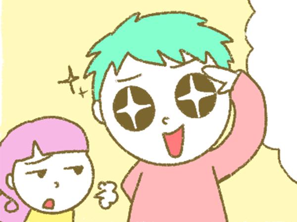 漫画「宮崎に移住した農家の嫁日記」【第183話】堆肥まきのクレーム対応