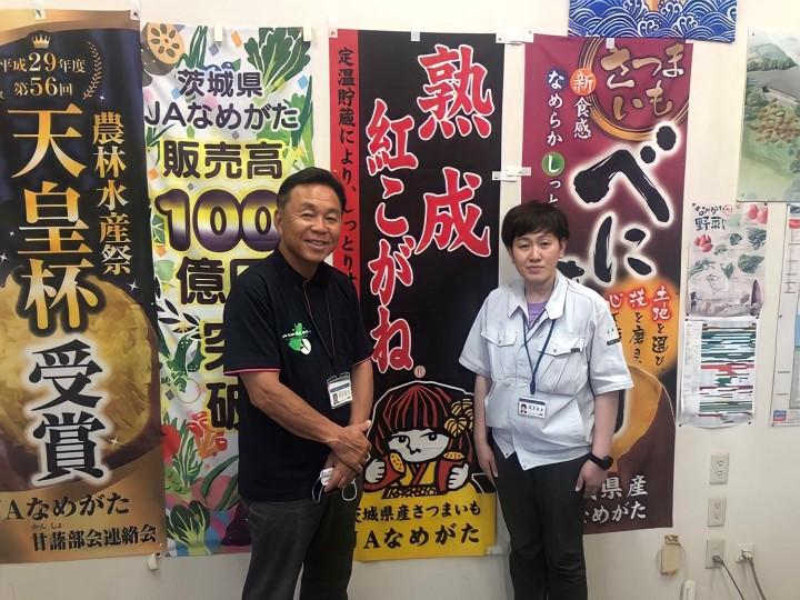金田さんと會田さん