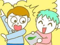 漫画「宮崎に移住した農家の嫁日記」【第181話】ズッキーニ猛反対をくらう