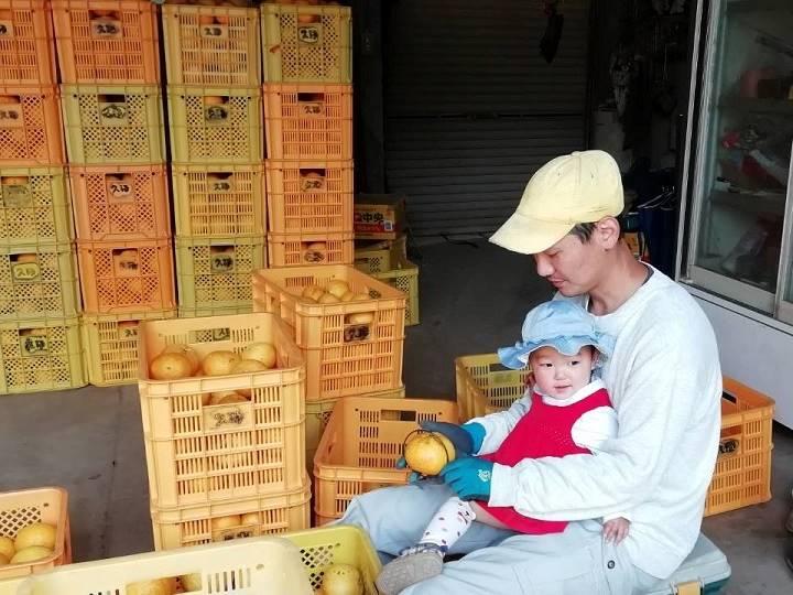 仕事と子供