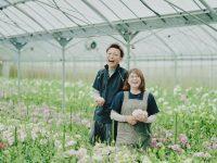 日本トップクラスのICT教育で移住後の子育ても安心! 稲作・畑作・花き・畜産など、気軽に体験できる阿蘇・高森町が実施する農業インターンシップで2泊3日の田舎暮らしを体験!