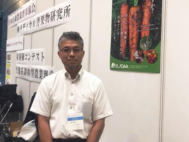 株式会社JOAA 代表取締役社⾧/JOFA インストラクター 元木 雅人さん