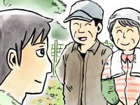 酪農漫画「うしだらけの日々」 第26話 牛と堆肥