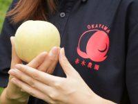 【岡山県9】「モモ農家になる!」と決めた夫は、妻と赤ちゃんとともに東京から岡山へ
