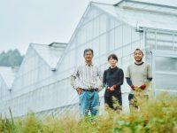 """本気で有機農業を学びたいなら熊本県を要チェック! """"稼げる""""有機農業の厳しさとおもしろさ、サポート体制とは!?"""
